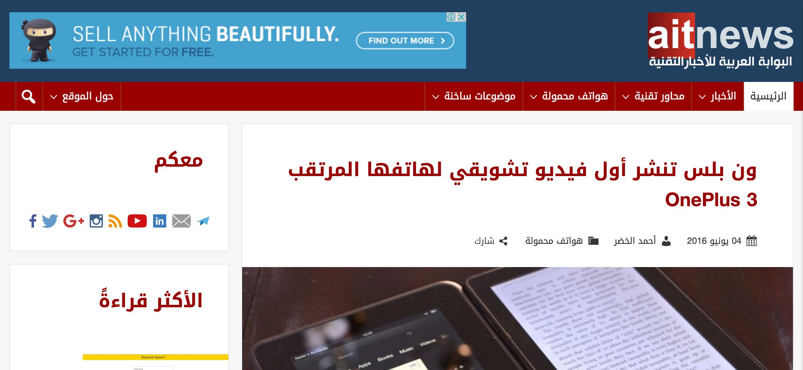 AitNews Website Design Developer
